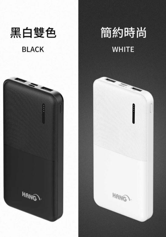 HANG S7 13000mAh 超大容量 雙USB輸出 行動電源 QC3.0 快速充電 快充 移動電源 電源供電器 T