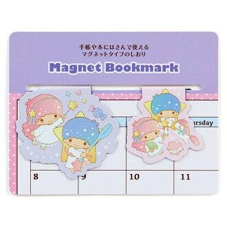 【真愛日本】16082700034造型二入磁鐵書籤-TS   三麗鷗家族 Kikilala 雙子星 文具 磁鐵 造型標籤