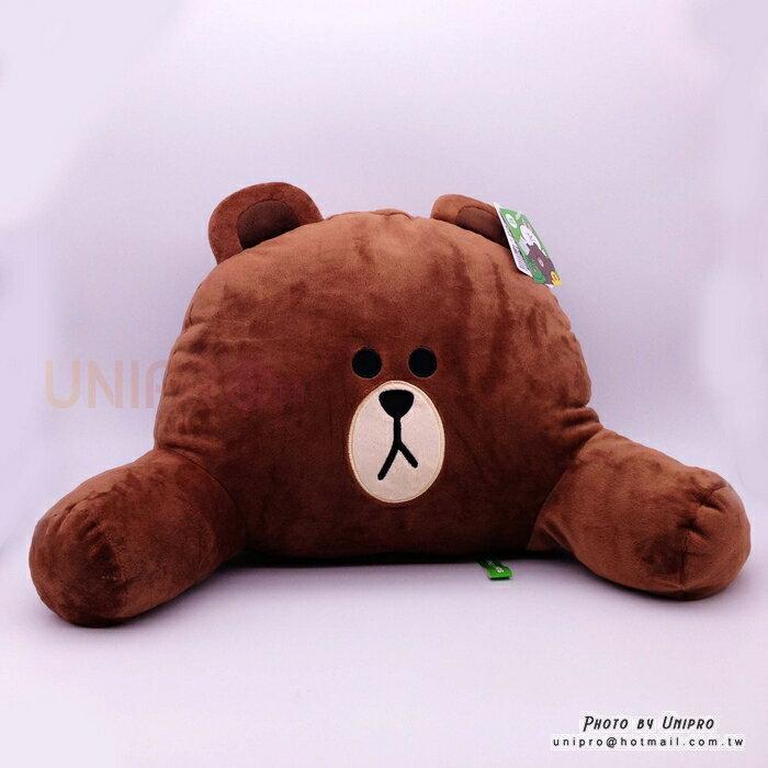 【UNIPRO】LINE FRIENDS 熊大 BROWN 頭型 靠腰枕 腰靠枕 抱枕 靠背枕 午安枕 靠枕 玩偶 禮物 布朗熊 正版授權