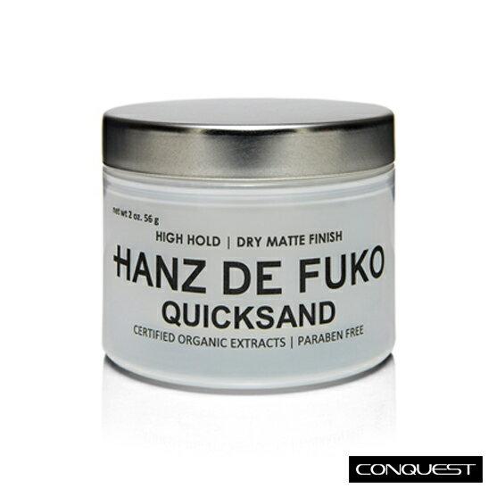 【CONQUEST】HanzdeFukoQuicksand天然有機髮泥無光澤貝克漢指定品牌官方授權經銷