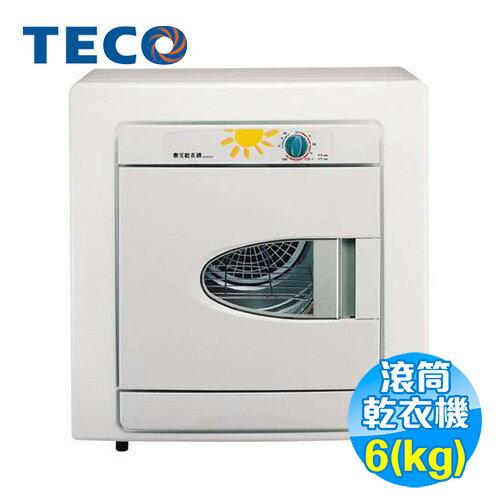 東元 TECO 6公斤乾衣機 QD6561NA