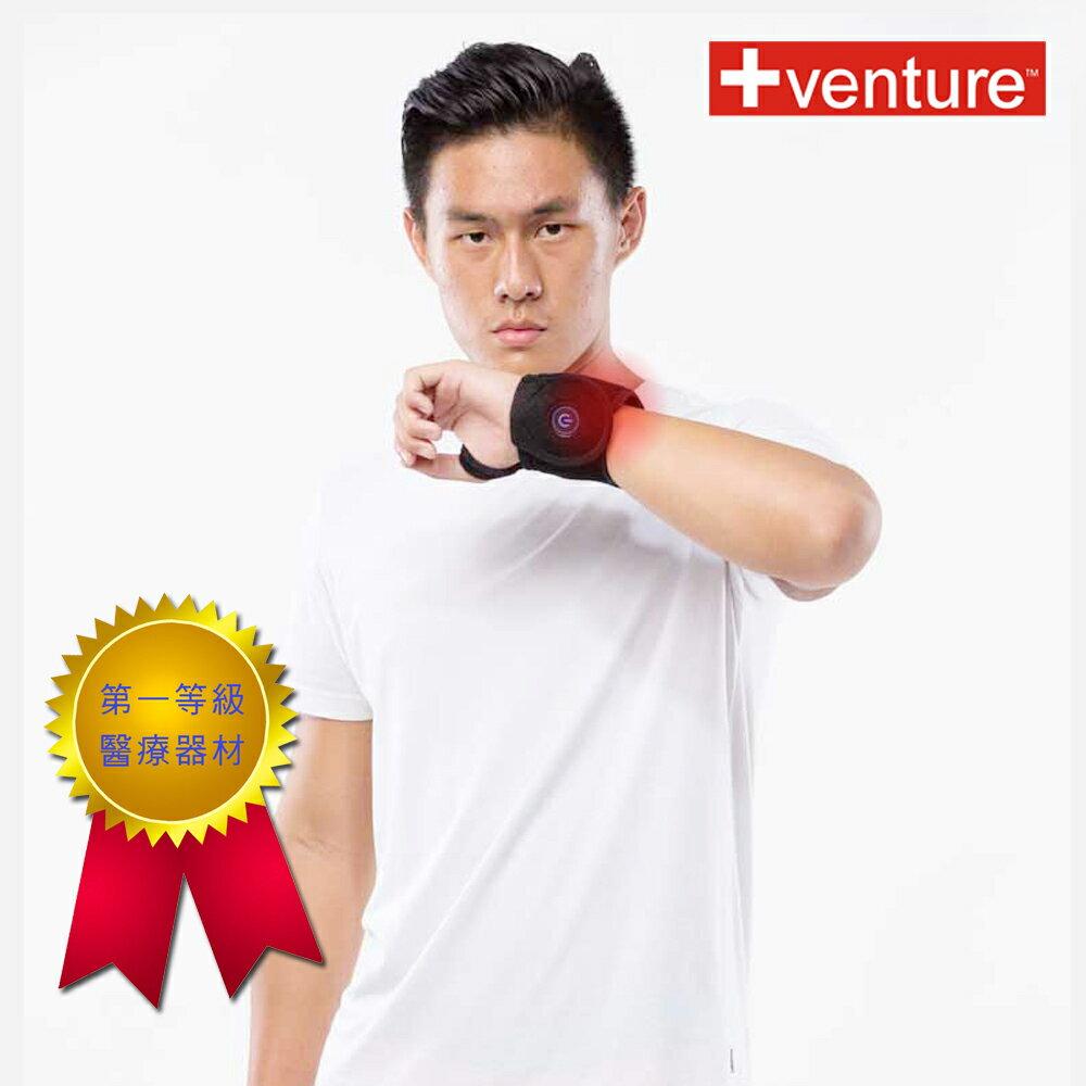 【+venture】SH-15鋰電手腕熱敷墊, 加贈專用鋰電池x1&車充 1