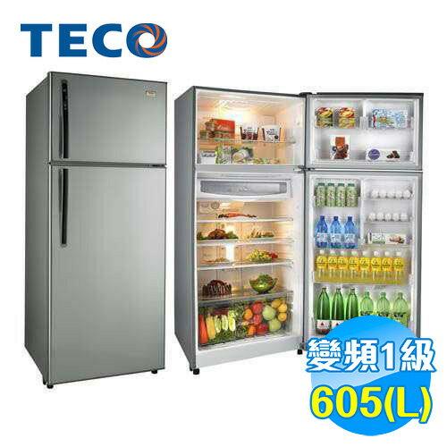 東元 TECO 600公升雙門變頻電冰箱 R6161XH