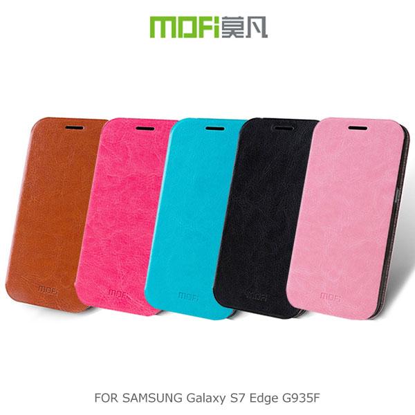 MOFI莫凡SamsungGalaxyS7EdgeG935F睿系列側翻皮套保護殼保護套