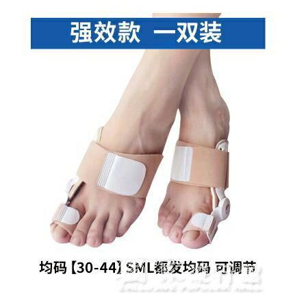 腳趾矯正大腳趾矯正器日夜用可以穿鞋成人糾正腳指骨兒童拇指外翻矯正器女 獨家流行館