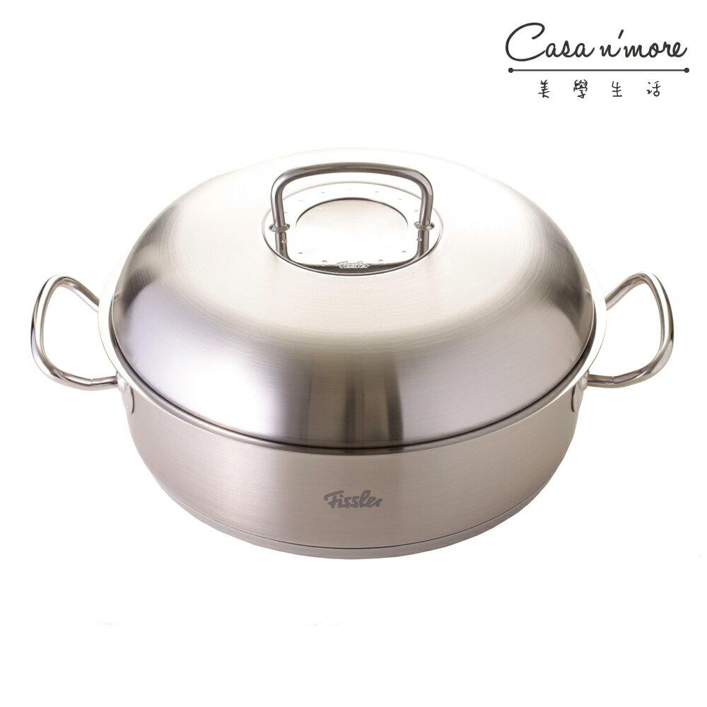 Fissler Original Profi 皇冠形深炒平底鍋含蓋 烘烤鍋 28cm (不鏽鋼鍋蓋)