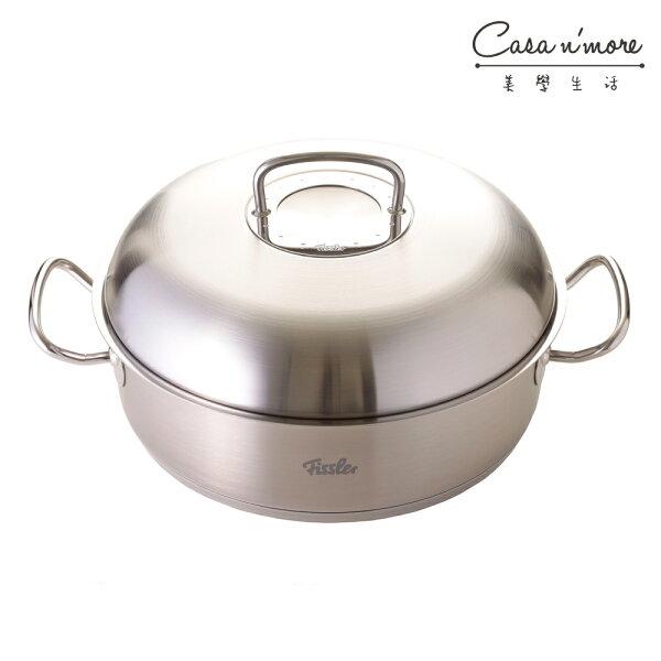 FisslerOriginalProfi皇冠形深炒平底鍋含蓋烘烤鍋28cm(不鏽鋼鍋蓋)