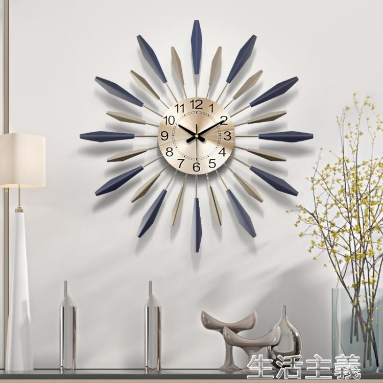 【現貨】掛鐘 掛鐘鐘錶掛鐘客廳創意現代簡約時鐘個性大氣家用時尚裝飾藝術北歐掛鐘 快速出貨