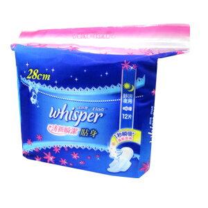 好自在 清新瞬潔 貼身護翼 衛生棉 量多日用/夜用 28cm (12片)/包