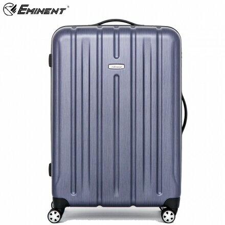 【eminent 萬國通路】28吋 輕量100%PC 拉絲金屬風 行李箱(藍色拉絲-KF21)【威奇包仔通】