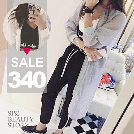 SISI【C6030】時尚純色中長款透視感防曬外套拉鍊長袖空調開杉罩衫外套