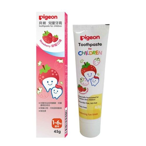 貝親 PIGEON 兒童牙膏45g-草莓口味(1~6歲適用)P78064★愛兒麗婦幼用品★