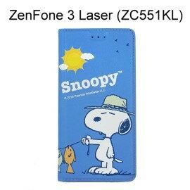 SNOOPY 彩繪皮套 [晒魚] ASUS ZenFone 3 Laser ZC551KL (5.5吋) 史努比【正版授權】
