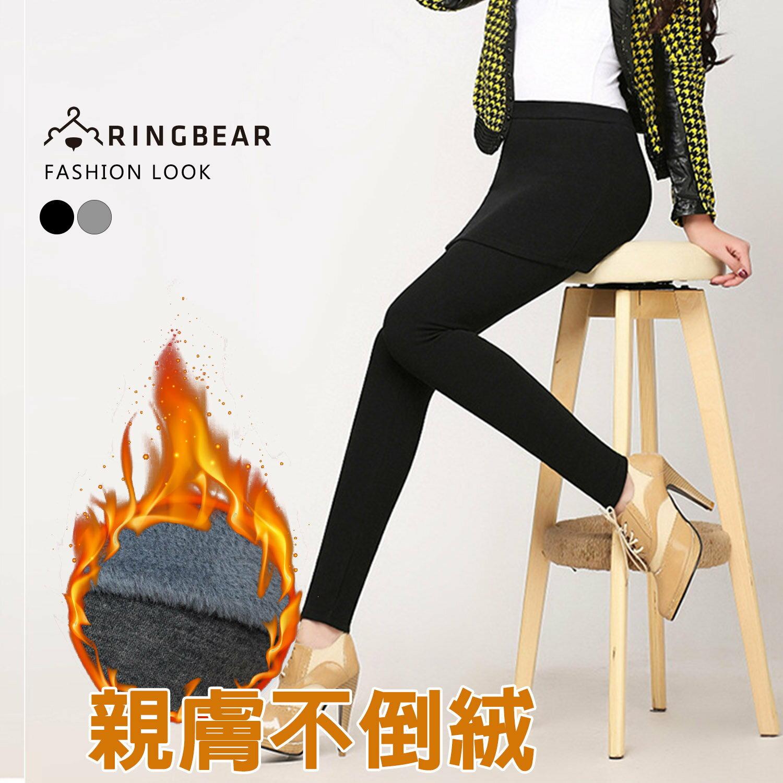 內搭褲--簡約休閒寬版鬆緊帶溫暖不倒絨萬搭假兩件式長褲(黑.灰M-6L)-R205眼圈熊中大尺碼 1