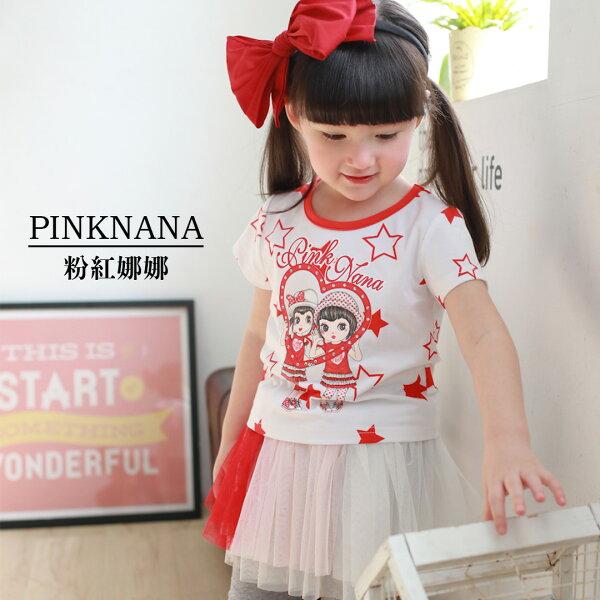 PINKNANA童裝小女童獨家娜娜印花棉質上衣S36512