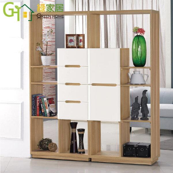 【綠家居】米希亞時尚5.3尺雙色隔間櫃玄關櫃