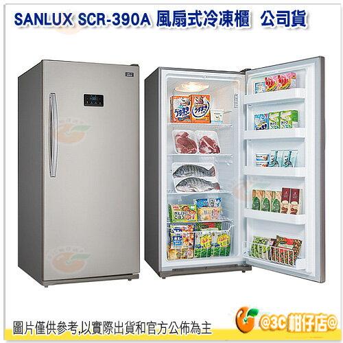<br/><br/>  台灣三洋 SANLUX SCR-390A 風扇式冷凍櫃 公司貨 390公升 單門 直立式 多段溫控 製冰快速<br/><br/>