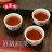 《萬年春》頂級紅茶75g / 罐 1