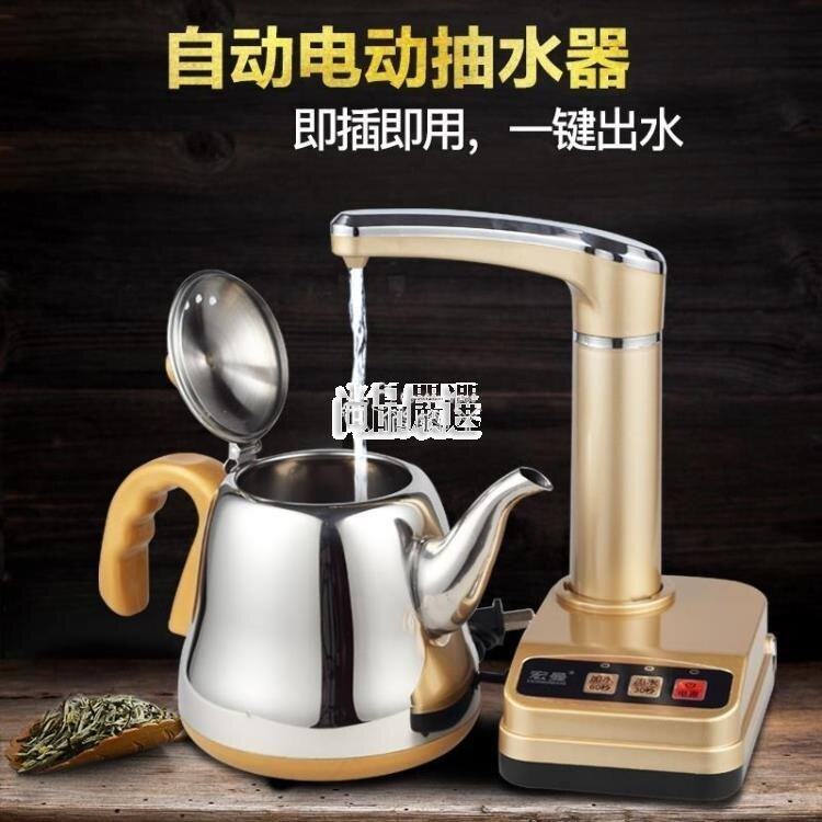 [新年快樂]抽水器飲水桶桶裝水抽水器礦泉水純凈水電動自動手壓式吸上水器機家用
