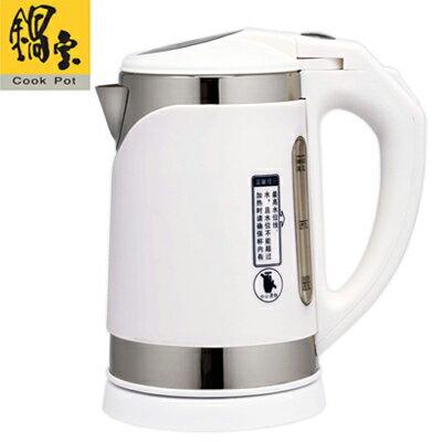 【鍋寶】1公升304不鏽鋼隔熱快煮壺 KT-100-D