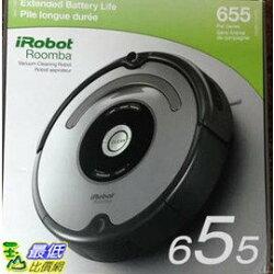 [春節特賣檔期 如果沒搶到鄭重道歉] iRobot Roomba 655 寵物版智能掃地機機器人吸塵器 (1年保固)(650新款)不含虛擬牆