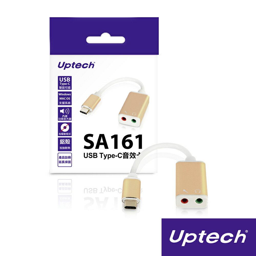 Uptech SA161 USB Type-C音效卡