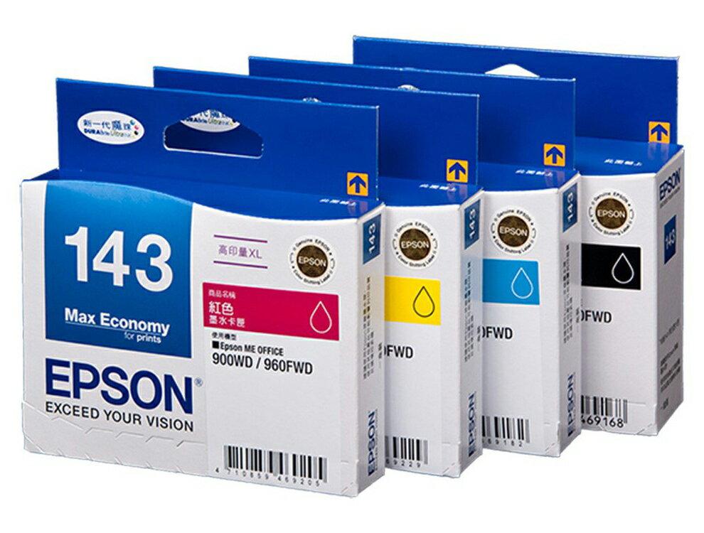 愛普生 EPSON T143350 原廠143高印量XL墨水匣 紅色/洋紅色 約可印610頁 適用機型請看資訊欄