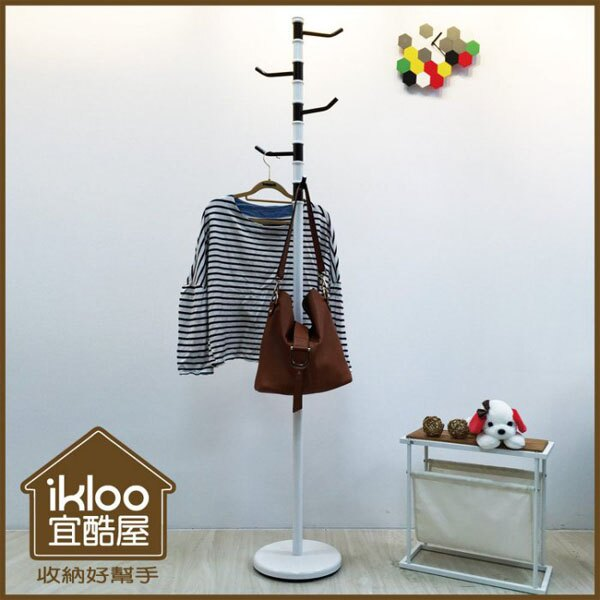 BO雜貨【YV9043】ikloo~黑白旋轉衣帽架 掛衣架 掛衣桿 收納衣桿 吊衣架 旋轉360度 衣物收納