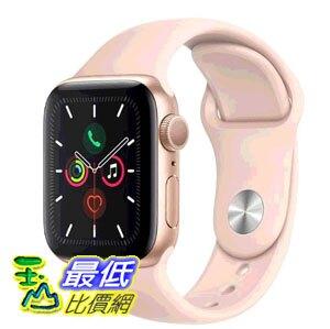 [COSCO代購] W125279 Apple Watch Series 5 (GPS),40 公釐金色鋁金屬錶殼搭配粉色運動型錶環