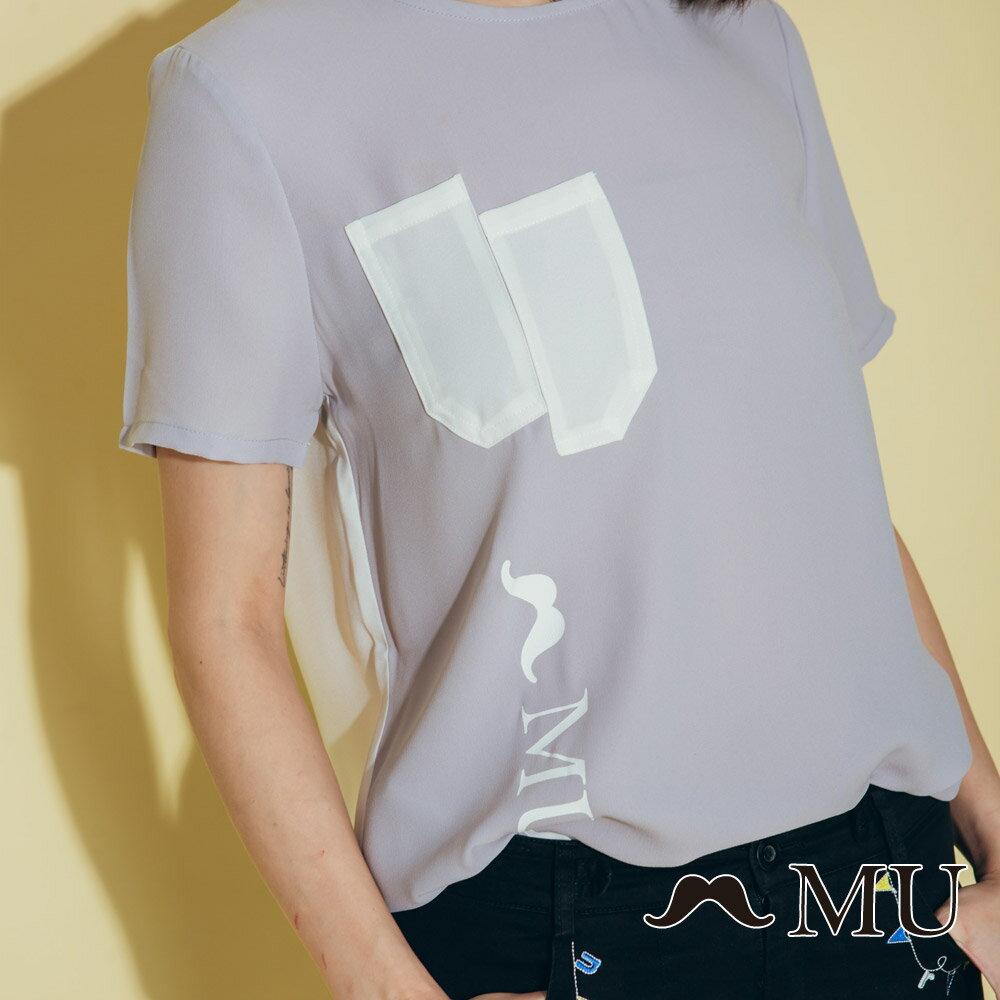 【MU】假口袋大LOGO後露背長版T-shirt(2色)7323263 4