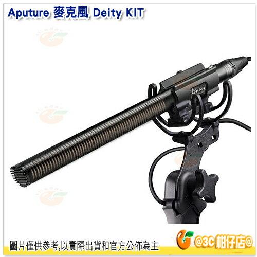 Aputure Deity Kit 專業槍型 電容麥克風 公司貨 超心型 指向性 麥克風 防風毛套 低噪 收音 錄影