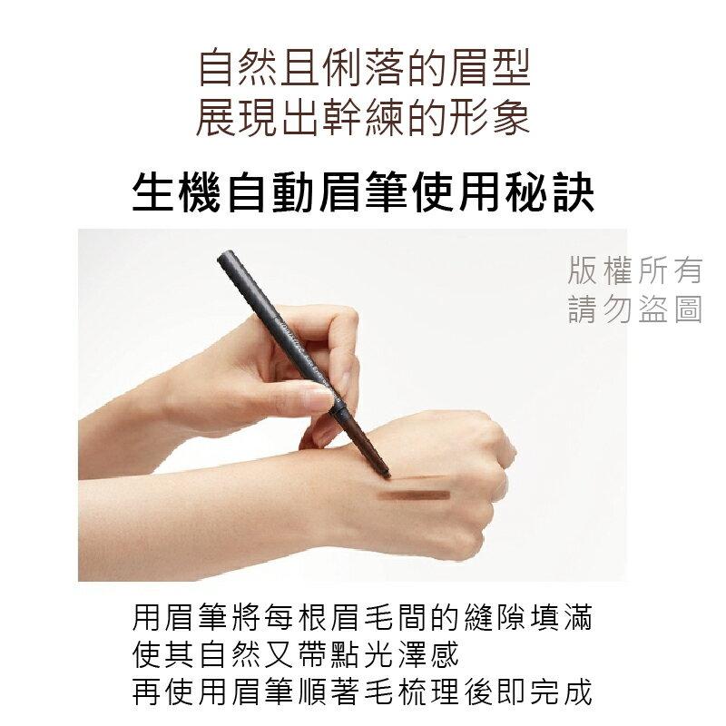 韓國 innisfree 生機自動眉筆 0.3g 全色號 雙頭旋轉眉筆 3