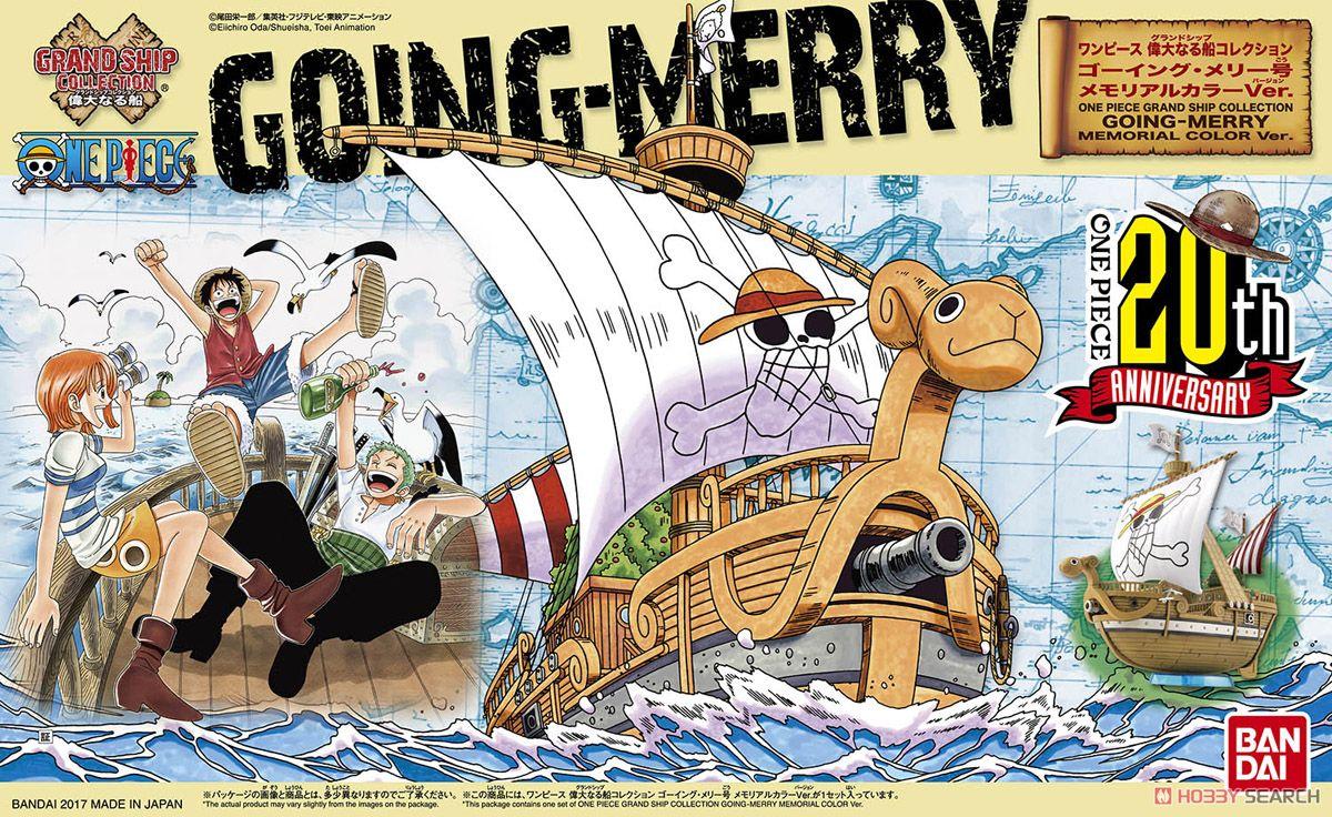 ◆時光殺手玩具館◆ 現貨 組裝模型 模型 BANDAI 航海王 海賊王 偉大航艦 航海王偉大船艦收藏集 黃金梅利號 梅莉號 海賊船 20周年COLOR Ver. 紀念版 (106/5/18)