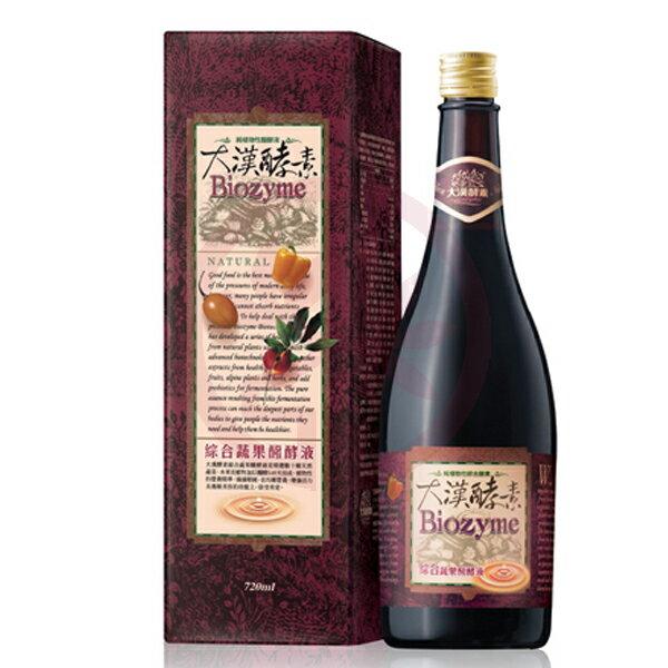 大漢酵素 綜合蔬果醱酵液(720 ml/瓶)