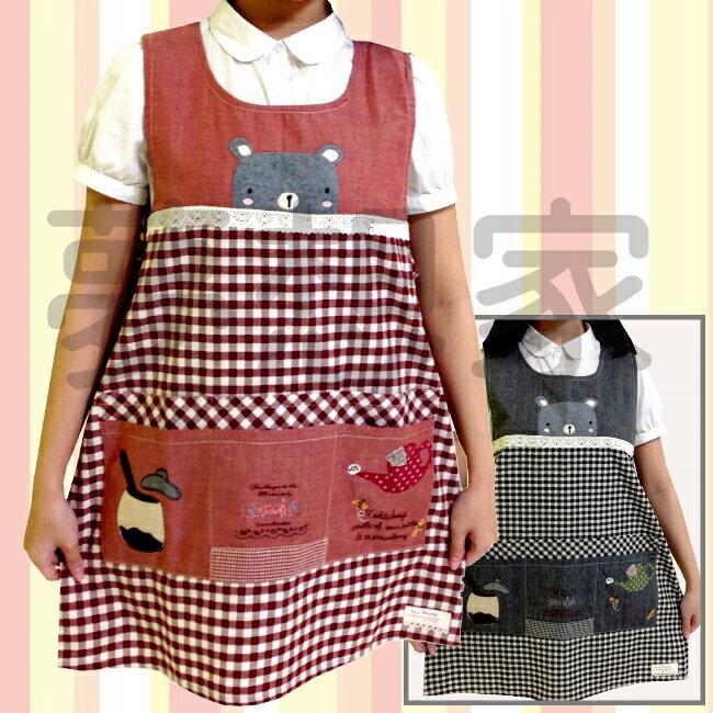 日式和風拼布 圍裙 小熊下午茶 《 六口袋設計 》 ★超有質感喔★ 夢想家 Zakka\