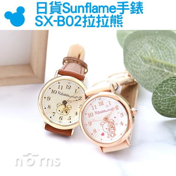 NORNS【日貨Sunflame手錶WD-B13簍空系列】J-AXIS迪士尼日本復古皮質腕錶小熊維尼米奇米妮