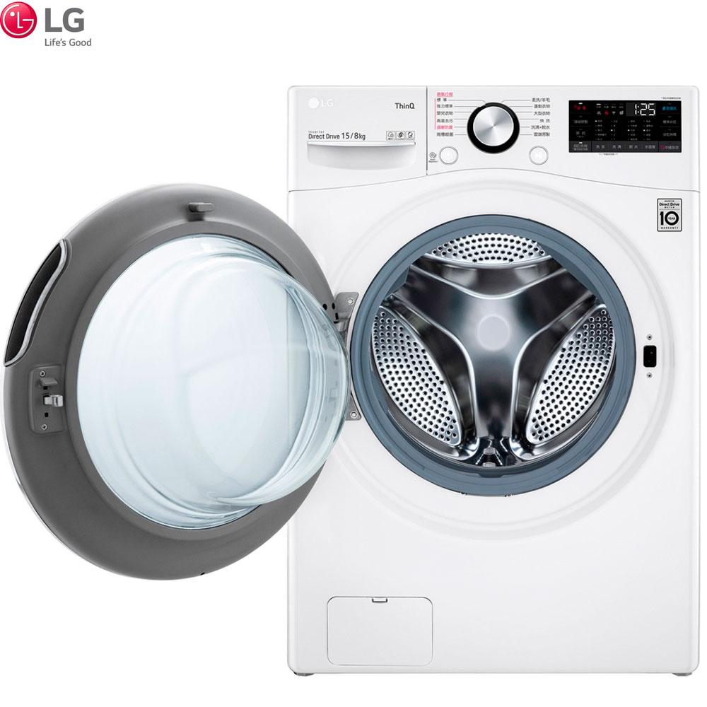 【送國際牌吸塵器】LG 樂金 WD-S15TBD 滾筒洗衣機 15公斤 WiFi 蒸洗脫烘 冰磁白