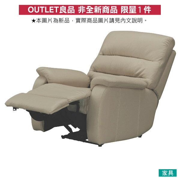 ◎(OUTLET)全皮1人用頂級電動可躺沙發 BELIEVER2 MO 福利品 NITORI宜得利家居