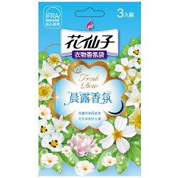 ★超值2入組★花仙子衣物香氛袋-晨露香氛10g*3入【愛買】