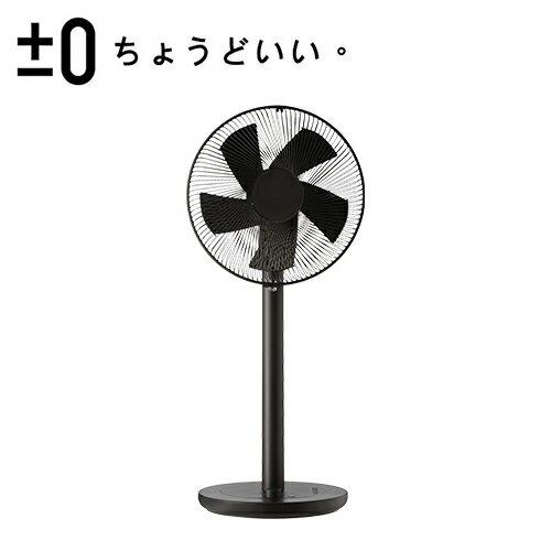 日本±0 正負零|12吋DC電風扇 XQS-Y620 深咖【三井3C】