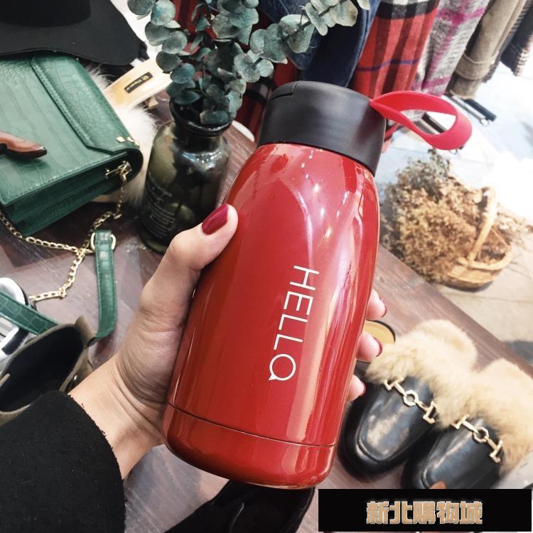 韓版簡約時尚保溫杯情侶真空不銹鋼便攜保溫瓶創意學生男女水杯子 聖誕節全館免運