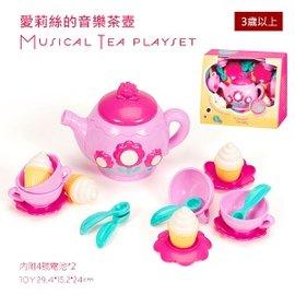 【淘氣寶寶】美國B.Toys感統玩具-愛莉絲的音樂茶壺_PlayCiRcle系列