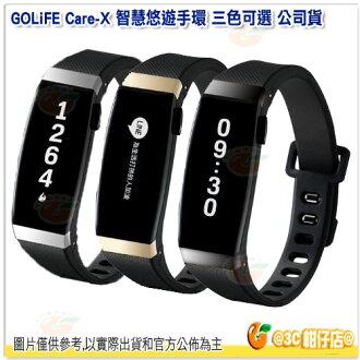 免運 含悠遊卡錶帶 GOLiFE Care-X 智慧悠遊手環 公司貨 悠遊卡 智慧錶 智慧手環 三色可選 黑/金黑/銀黑