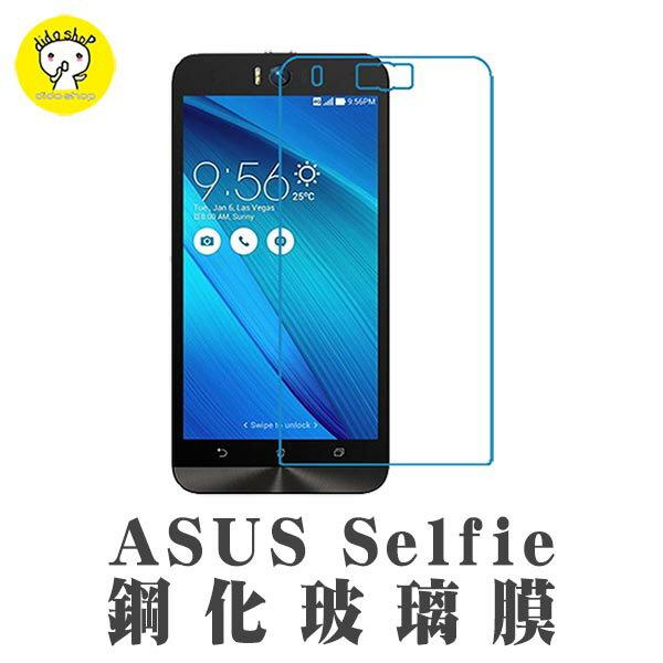 華碩 Selfie 551KL 5.5吋 超薄鋼化玻璃膜(MM020-3)