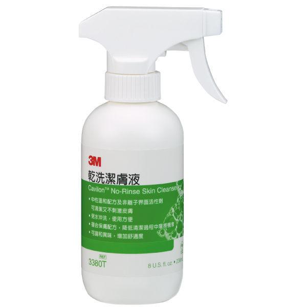 德芳保健藥妝:3MCavilon乾洗潔膚液(含噴頭)236ml【德芳保健藥妝】