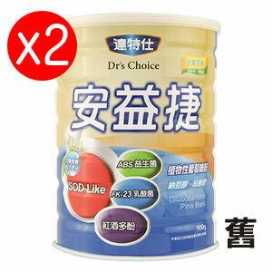 達特仕 安益捷900g(成人) 加送 漱爽淨漱口水300ml 【德芳保健藥妝】機能性奶粉 3