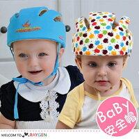 兒童學步防摔防撞安全帽 護頭帽-mombaby-媽咪親子推薦