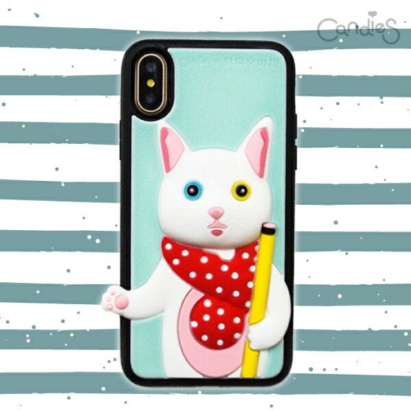 【Candies】聯名款銀的文具房異瞳貓-IPhoneX