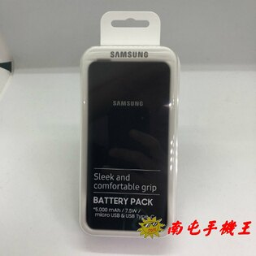 ※南屯手機王※Samsung三星原廠行動電源EB-P3020BatteryPack5000mAh【宅配免運費】
