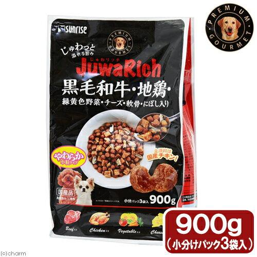 藍泡泡精品生活館 日本國產 SUNRISE JuwaRich 犬/ 狗 黑毛和牛飼料 900克 /  包
